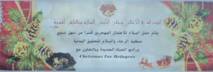 "A banner proclaiming Luke 2:14 ""Glory to God in the highest, and on earth peace, good will toward men."" at a Christmas for Refugees event in Iraq"